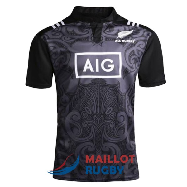 all blacks rugby maillot domicile 2016-2017