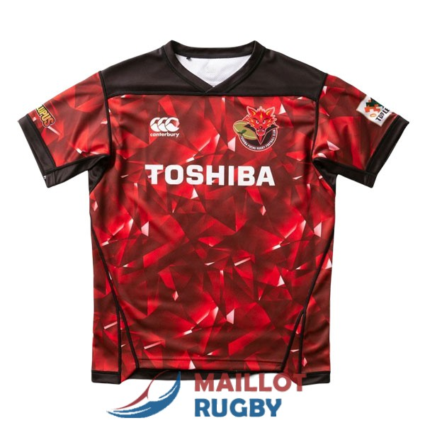 toshiba brave lupus rugby maillot domicile 2020